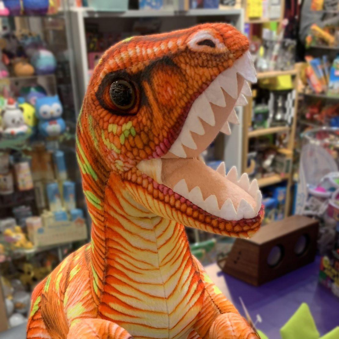 Stuffed Dinosaurs, Lori's Pick