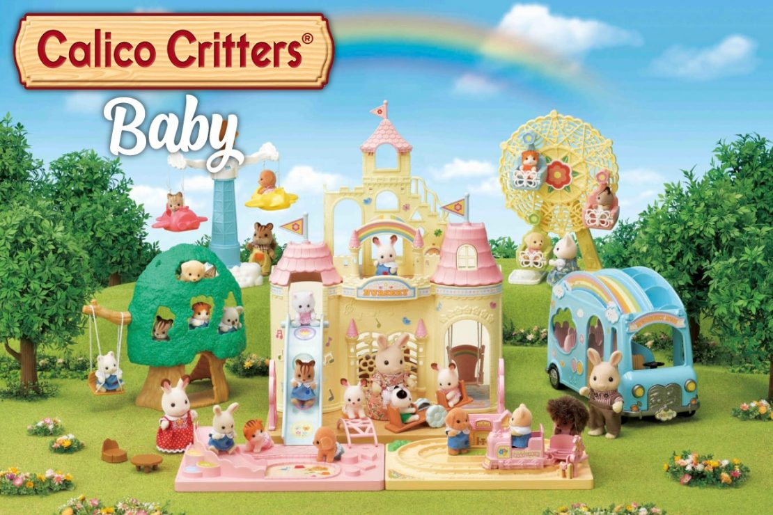 Calico Critters Baby Sets