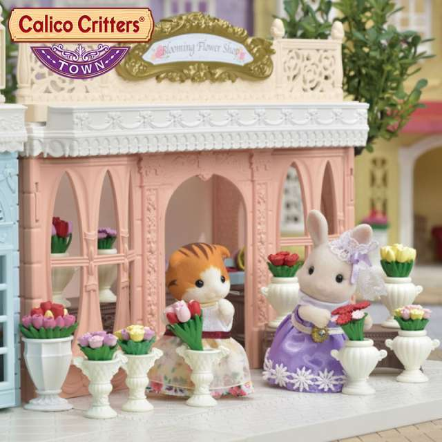 Calico Critters Town Blooming Flower Shop