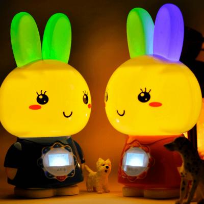 Alilo Big Bunny at Night