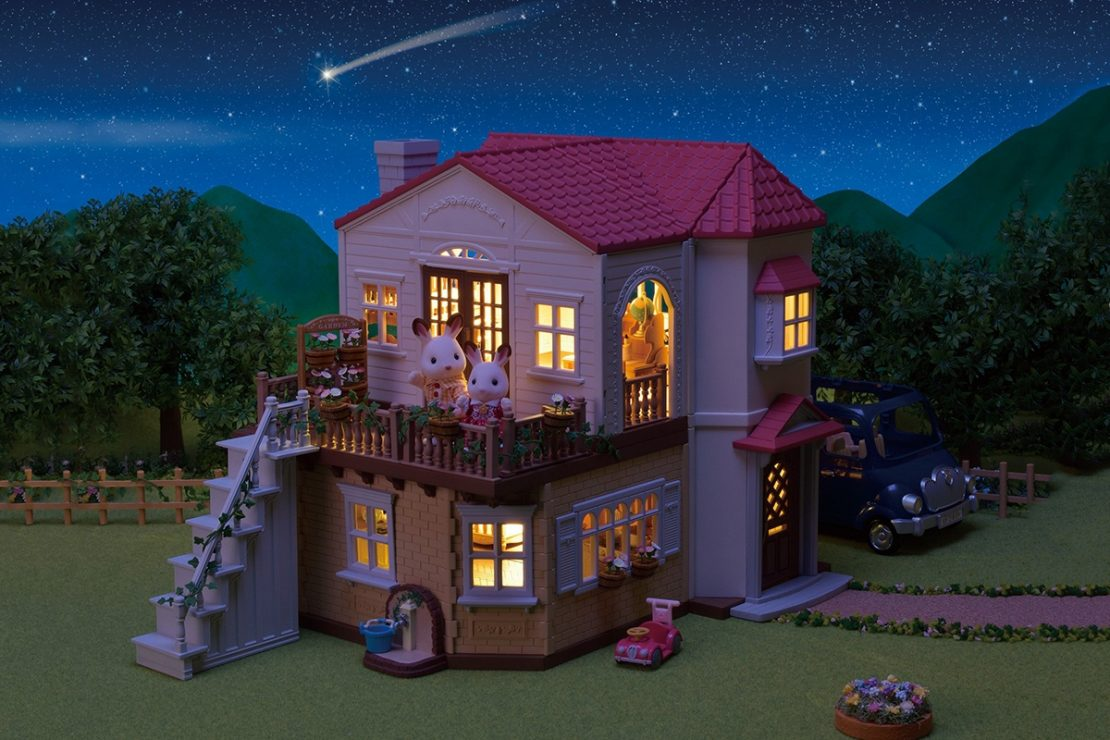 Calico Critters Red Roof Country Home Gift Set