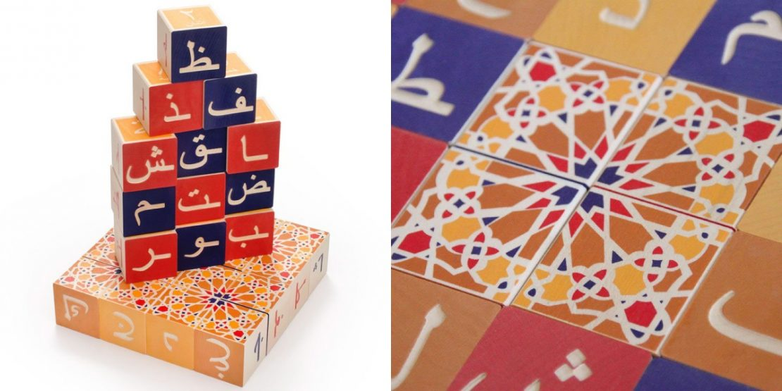 Uncle Goose Language Blocks: Arabic