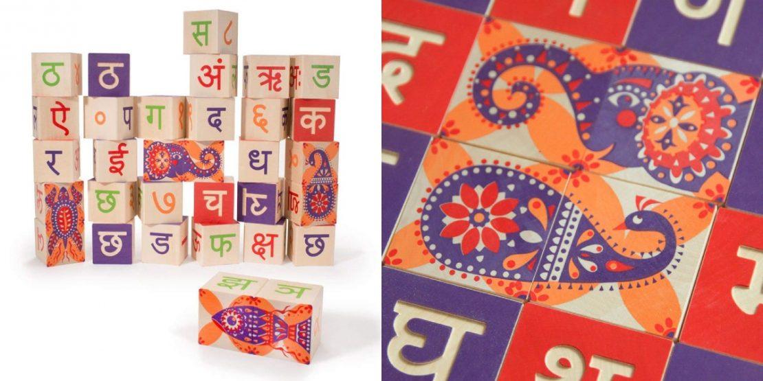 Uncle Goose Language Blocks: Hindi
